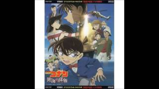 Case Closed: Private Eye in the Distant Sea - Detective Conan Main Theme: Private Eye in the Distant Sea Version
