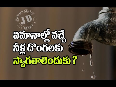 coke, water shortage, Gaddar song