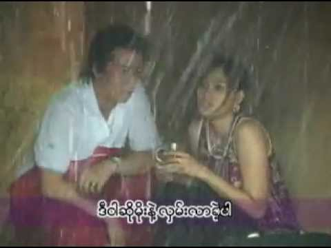 Myanmar Song, waso Moe By Pi Thet Kyaw video