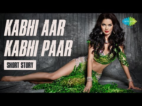 Storiyaan - Short Stories | Kabhi Aar Kabhi Paar  | 3 Mins Story