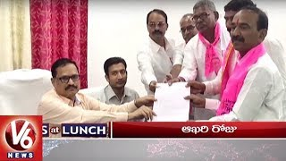 1 PM Headlines | Nominations Last Day | CM KCR's Yagam | Indira Gandhi On 101 Birth Anniversary