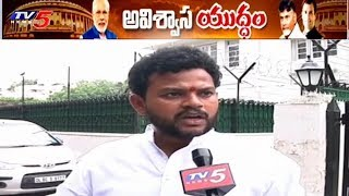 TDP MP Rammohan Naidu On his No Confidence Motion Strategy in Parliament