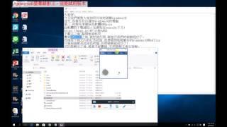 如何用最有效率的方式破解windows 10或office呢? (內附教學)