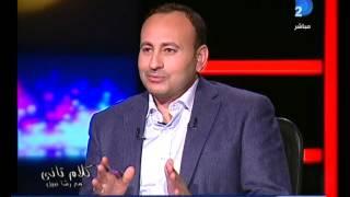 حوار المستشار فؤاد حامد عن المؤتمر الاقتصادى فى كلام تانى مع رشا نبيل