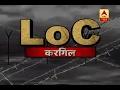 LoC Kargil: GROUND REPORT: Watch how Indian army is protecting the nation in adverse circu MP3
