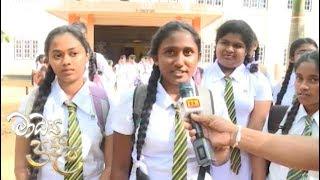 Madya Pradeepa - (2018-09-22)