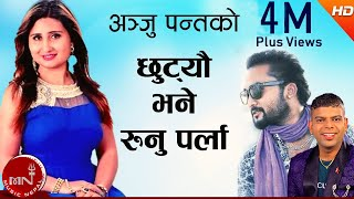 download lagu New Nepali Modern Song  Chhutyau Bhane Runu Parla gratis