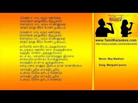 Marghazi Poove Margazhi Poove  - May Madham - Tamil Karaoke Song video