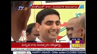 Nara Lokesh and Brahmini Blessed with Baby Boy : TV5 News