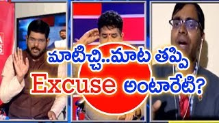 Argument Between Mahaa Murthy and Chandrasekhar For AP Special Status | #PrimeTimeWithMurthy