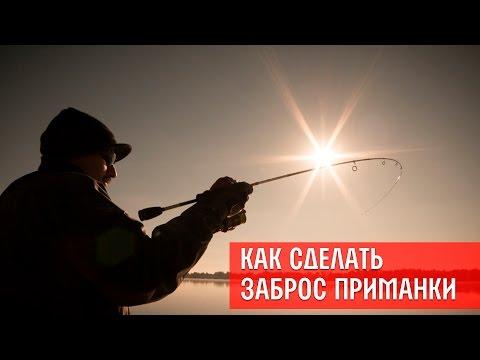 рыбалка спиннингов в дзержинске