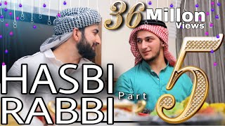 Download Song HASBI RABBI JALLALLAH PART 5 | RAMZAN NAAT | Danish F Dar | Dawar Farooq | BEST NAAT | 2019 | NAAT | Free StafaMp3