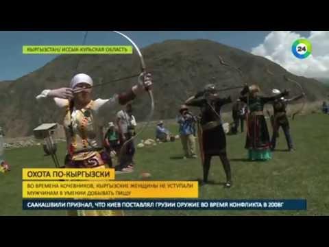 Всемирные игры кочевников: особенности охоты по-кыргызски