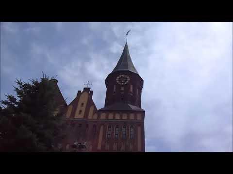 Остров Канта, собор, парк, орган, фрагмент концерта, музыка в часах