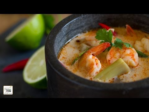 Cocina Tailandesa: Tom Yam Kung con leche de coco (ต้มยำกุ้งน้ำข้น)