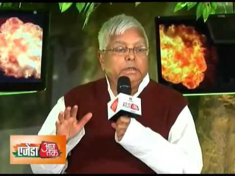 Agenda Aaj Tak: Lalu Prasad, Sharad Yadav, Sitaram Yechury on elections