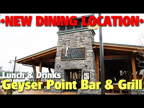 Lunch & Drinks at Geyser Point Bar & Grill | Wilderness Lodge