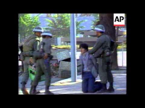 SOUTH KOREA: PRESIDENTS CHUN DOO HWAN AND ROH TAE WOO PROFILE
