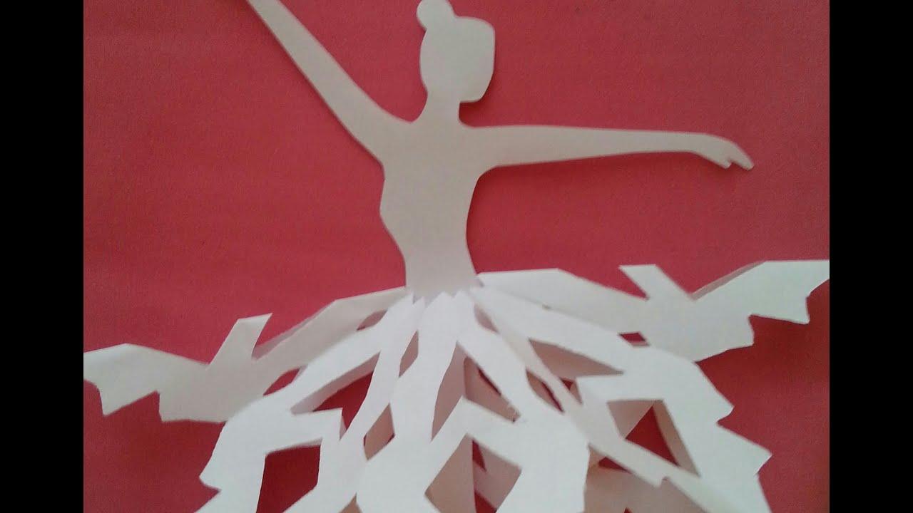 Как сделать балерину из бумаги своими руками