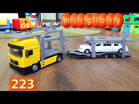 Машинки Мультики про Автовоз Лимузин Город машинок 223 серия Мультики для детей игрушки mirglory