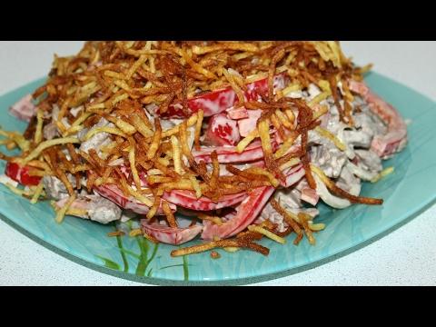 Салат с мясом простой и вкусный рецепт с
