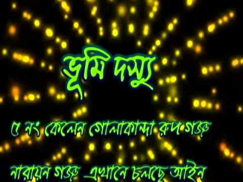 ভূমি দসু 2015  New Song Lates Hinde Bangla Sex 3gp Model Hot  Varto video