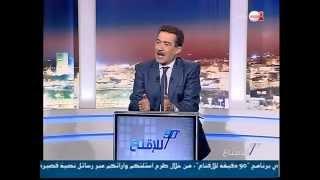 90 دقيقة للإقناع : محمد الصبار، الأمين العام للمجلس الوطني لحقوق الإنسان