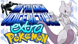 Mewtwo's Voice Actor is ALIVE! - Did You Know Voice Acting? extra (feat. Nowacking)