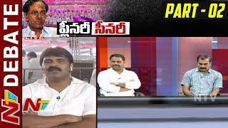 TRS Plenary to Focus on Federal Front || Debate on CM KCR's Federal Front Plan || Part 02