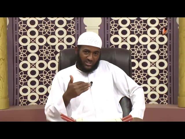Quran Be Agebabu Enanbeb