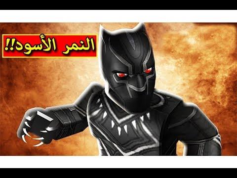 النمر الأسود فى مدينة الابطال لعبة roblox !! 🐯🔥