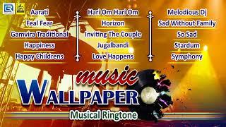 Music Wallpaper Ringtone | Durga Puja Special | H T Cassette | Instrumental Musical Ringtone