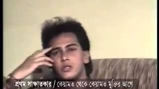 salman shah first interview
