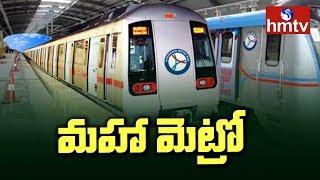 Public About Ameerpet To LB Nagar Metro Rail  | hmtv