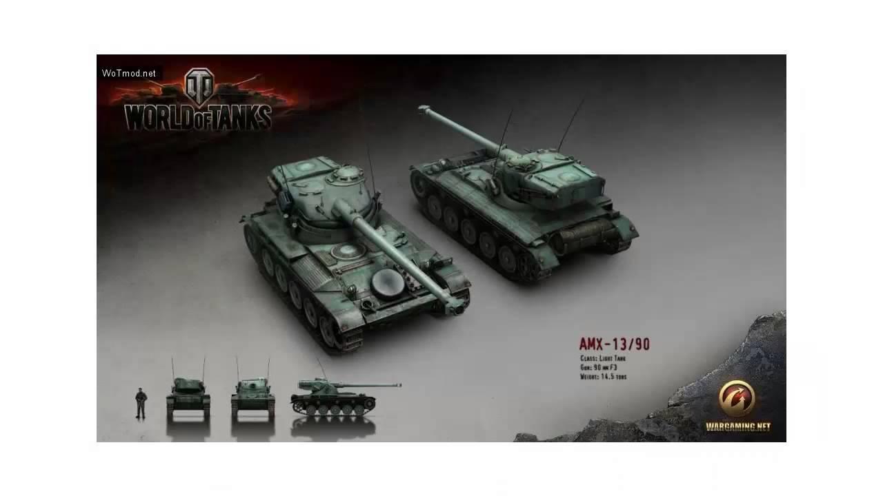 Русский ответ на world of tanks 10 фотография