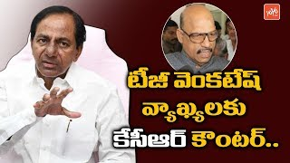 CM KCR Counter to TG Venkatesh Over his Controversial Comments | Telangana News
