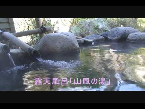 芦ノ湯温泉秘湯きのくにや、にごり湯の宿