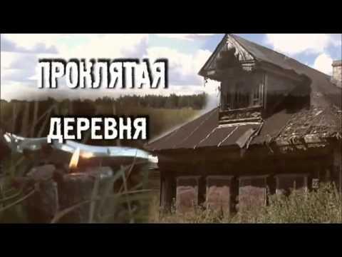Виктория Субота в программе Истина где то рядом Эфир от 19 08 2013
