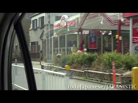 Servicio al Cliente en JAPON [By todoJAPANESE]