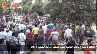 يقين |  محافظ القاهرة علي راس حملة  لرفع إشغالات شارع باحثة البادية
