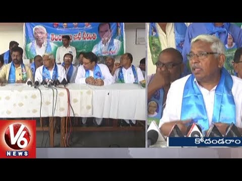 Kodandaram Karimnagar Tour, Demands Govt For Telangana Martyrs Memorial | V6 News
