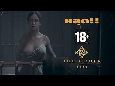 The Order 1886 [ps4] ฉาก Sex Scene 18+ video
