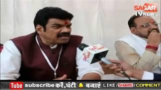गोपाल भार्गव और गोविन्द सिंह राजपूत से खास बातचीत | STVN INDIA | SAGAR TV NEWS | SAGAR MP |