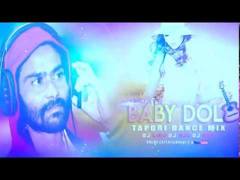 Baby Doll Ft. Umakant Barik -- New Sambalpuri Dj Song