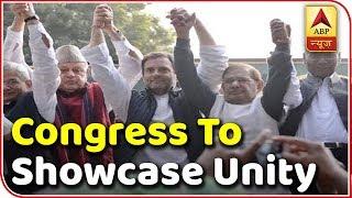Congress To Showcase Opposition's 'Unity' During MP CM's Oath Taking Ceremony| 2019 Kaun Jeetega