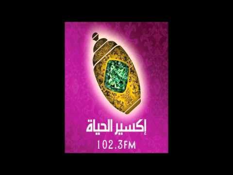 Bahrain Radio Interview [Life Elixir Program]