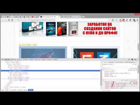 Как создать сайт на html уроки - БТЛ-страна