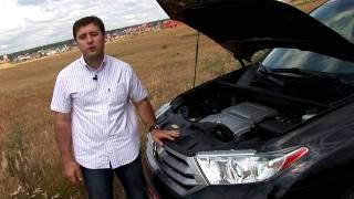 Toyota Highlander  Test drive (высокое качество)