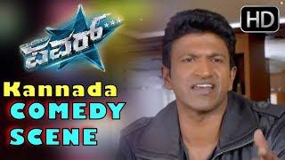 Puneeth Rajkumar ia caught talking about heroine   Kannada Comedy Scenes 362   Power Star Movie