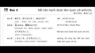 Học tiếng Nhật -Japan My Love Bài 3